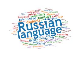 RUSSIAN ... BASIC